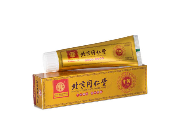 2016 Tongrentang Traditional Chinese Medicine Toothpaste Herbal Bezoar Toothpaste Anti-inflammatory Toothpaste