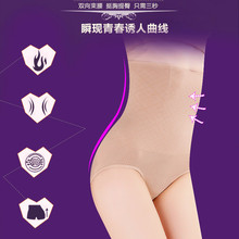 FYL пояс для живота после беременности пояс для беременных Послеродовая повязка для бандажа восстановление Корректирующее белье корсет пояс корсет для похудения