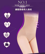 FYL Belly Band After Pregnancy Belt Maternity Postpartum Bandage Recovery Shapewear Corset Girdle slimming corset