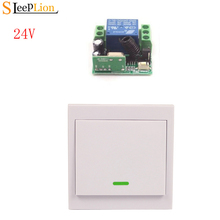Sleeplion Remote Control Switch 24V Lamp Light Motor Door Gate Wireless Wall 1/2/3 Controller Transmitter