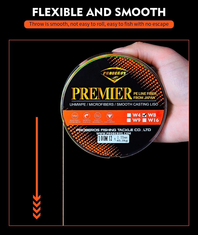8编100M-PE线-详情_08