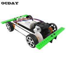 Mini Battery Power Car Assembly Model Kit Development Toy Science Technology Electric Educational Toy DIY Gift For Children Boys
