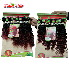 8pcs per pack Full Head unprocessed kinky curly hair extensions jerry curly deep human brazilian hair loose wave hair bundles
