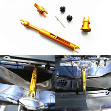 car accessories alloy release tie rod front grille cover hood lock latch connecting rod For Ford Focus 2 MK2 For C-MAX()