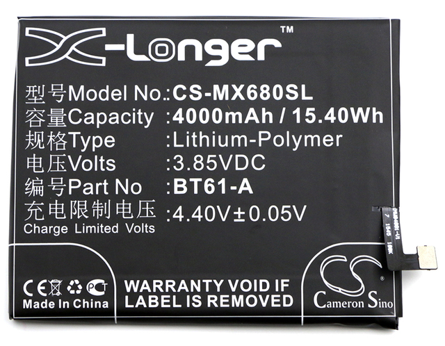 Cameron Sino High Quality 4000mAh Battery BT61-A for MeiZu M3 Note, M3 Note Dual SIM, M3 Note Dual SIM TD-LTE 16GB, M681C, M681Q