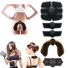 FOUAVRTEL Smart EMS Hips Trainer Electric Muscle Stimulator Wireless Buttocks Abdominal ABS Fitness Body Massager
