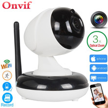 ip camera 1080p 2.0mp full hd wifi camera infrared night vision cctv surveillance 2.8-12mm Zoom PTZ camera p2p baby monitor