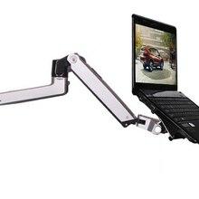 Механический пружинный настенный кронштейн из алюминиевого сплава, держатель для ноутбука, крепление для ноутбука с полным движением, держатель для монитора, подставка для ноутбука
