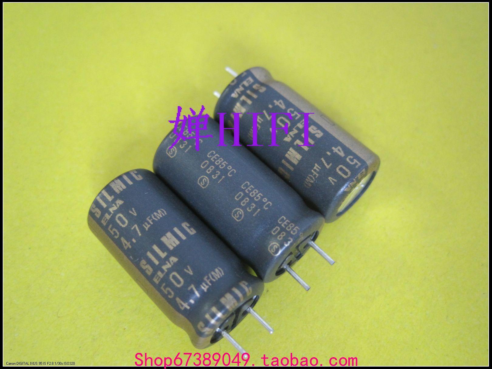 2019 hot sale 20PCS50PCS Japan ELNA original SILMIC brushed copper foot audio capacitor 50v4.7uf 13x25 free shipping