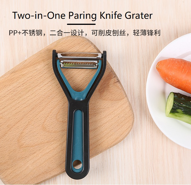 Two in One peeler Kitchen Multifunctional Peeler Fruit Peeler Peeler Scraper in Peelers Zesters from Home Garden