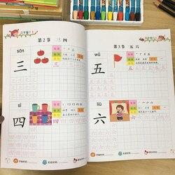 2 pçs chinês noções básicas 300 personagens han zi livros de escrita livro de exercícios aprender chinês crianças adultos iniciantes pré-escolar workbook