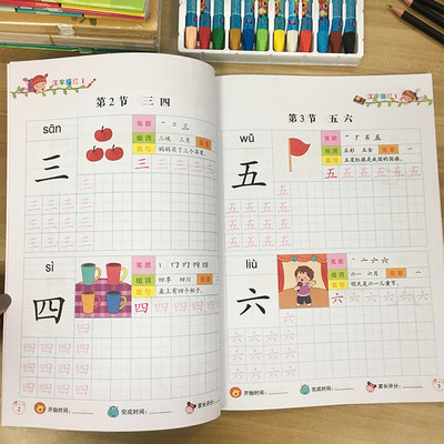 2pcs Chinese Basics 300 Characters Han Zi Writing Books Exercise Book Learn Chinese Kids Adults Beginners Preschool Workbook