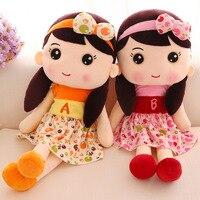 Cute Stuffed Girl RagDoll Plush Wedding Rag Dolls Girls Cloth Dolls Stuffed Soft Toys Lover Kids Sweet Birthday Christmas Gift