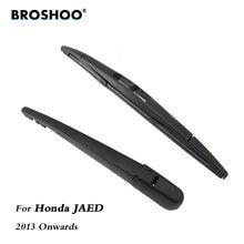 Щетки стеклоочистителя broshoo для honda jaed hatchback (2013