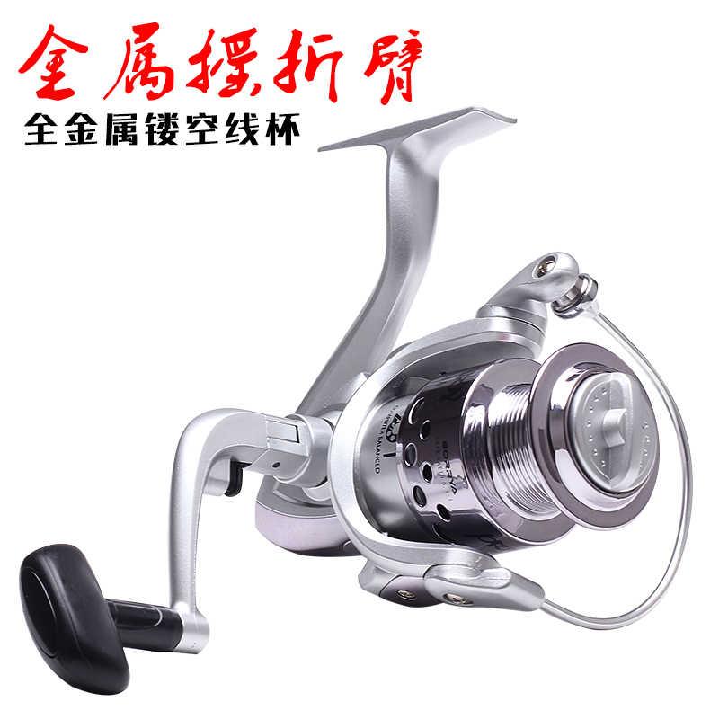 Free shipping PM1000-5000HSA Series  Spinning Fishing Reel For Carp Saltwater big fish Fishing Spinning Carretilha Reels