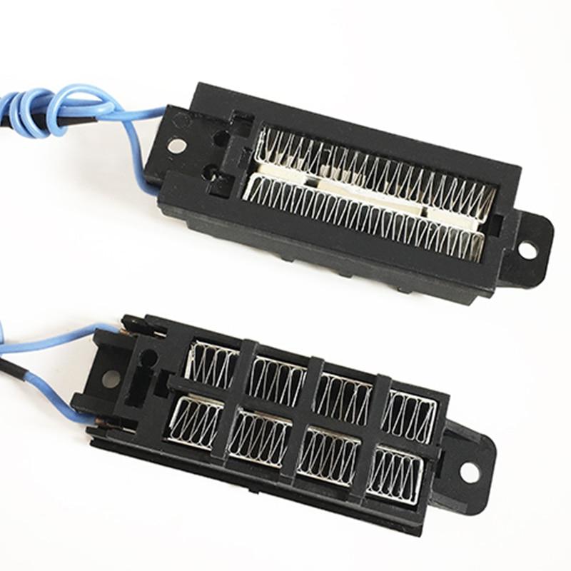 где купить 2pcs PTC ceramic air heater 100W 220V conductive type Small Space Heating дешево
