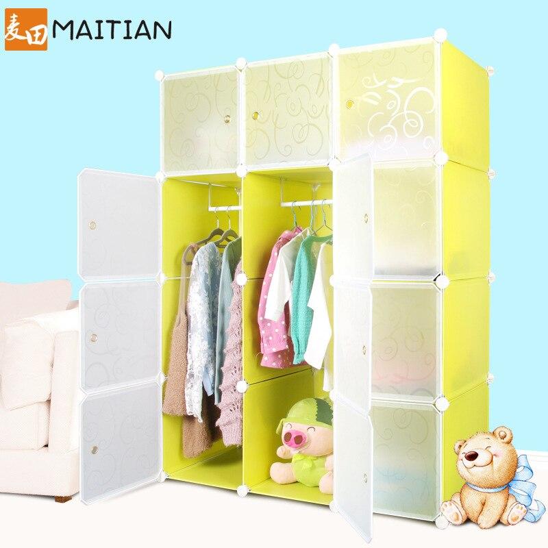cheap simple wardrobe ikea wardrobe clothes storage closet resin composition creative diy demolition stacked wardrobe closet