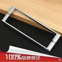 Glass door handle,Stainless steel handle,Zinc handle,wooden door handle,shower door handle(H011) цена