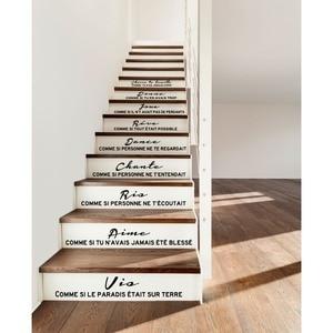 Image 2 - Pegatinas para escaleras Cheris Ta Famille, calcomanías murales de vinilo, arte para sala de estar, decoración del hogar, póster