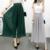 Primavera Pressão Plissado Elástico Na Cintura Das Mulheres Meados de Cintura Calça Casual Calças Perna Larga Soltas Calças Casuais Calças das mulheres Do Vintage