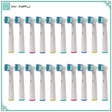 20 قطعة أورال بي فرشاة الأسنان الكهربائية استبدال رؤساء ل براون أورال بي لينة الخشن ، حيوية مزدوجة نظيفة/الرعاية المهنية