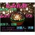 2016 nuevos juguetes amante del Sueño Luz de la Estrella Proyector de Estrellas de Luz Nocturna automática giratoria proyector 210 gramps