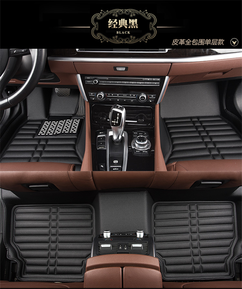 For Nissan X-Trail 2017.2018 Auto Floor Mats Foot Carpets Step Mat High Quality Water Proof Clean Solid Color Mats