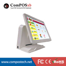 2017 New Design and Hot Sale 15 inch All in One Touch EPOS System Touch POS Terminal With Pos Machine Price