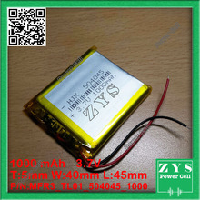 Batería de polímero de 1000 mah 3.7 V 504045 MP3 altavoces de casa inteligente li-ion para dvr, GPS, mp3, mp4, teléfono móvil, altavoz 1000 mAh