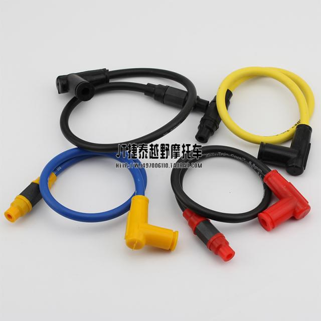 Clutch Cable Yellow For Most Chinese Made Dirt Pit Bike 110 150 200cc 250cc