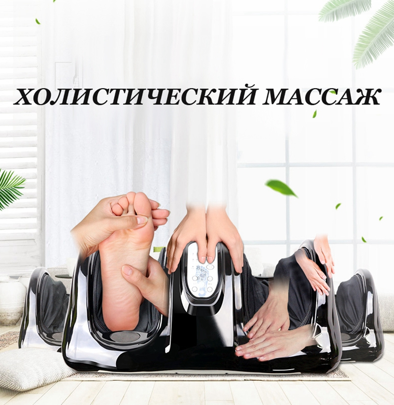 Electric Health Care Antistress Muscle release Therapy Rollers Shiatsu Heat Foot Massager Machine device 7