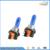 2x12 V Bombilla H15 Vehículo Auto Del Coche Del Halógeno Blanco Estupendo luz de conducción de La Lámpara 15 W 55 W lámpara halógena envío libre azul oscuro vidrio