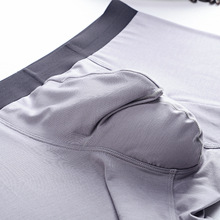 underwear men Boxer shorts Solid high quality Modal Seamless