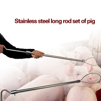 Livestock Pig Full metal Set of Pigs device Baording fixed animal husbandry equipment, animal husbandry equipmentd9