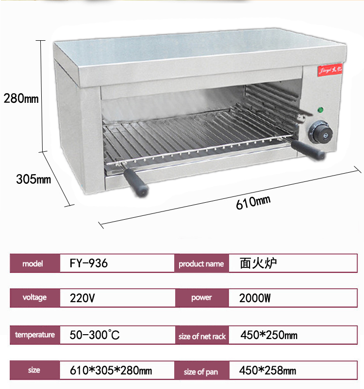 Electric Cooking Appliance Food Oven Chicken Roaster Commercial Desktop  Salamander Grill Electric Grill FY 936 In Electric Grills U0026 Electric  Griddles From ...