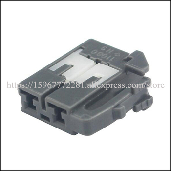 200SET DJ7029E-2-21 car male Connector female cable Terminal connectors jacket auto socket 2 pin Connector automotive plug