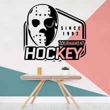 Family Hockey Wall Sticker Pv Stickers Art Paper Removable Home Party Decor Wallpaper vinilo pared
