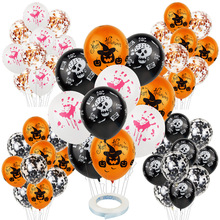 Halloween Pumpkin Globos Party Supplies Spider Balloon Ghost Sorcerer Blood Sequins Confetti