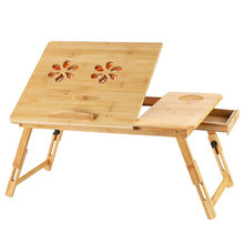 Folding Portable Bamboo Laptop Table Adjustable Bed Notebook Stand Desk With Double Cooling Fan With Drawer 50*30 CM
