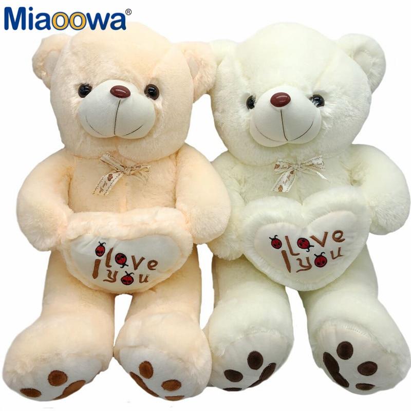 Hot Sale 1pc 50cm 70cm Stuffed Plush Toy Holding Love Heart Big