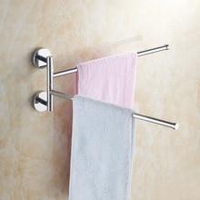 Латунь хром полированный 360 град. вращающийся двойной полотенце бары поворотный держатели для железнодорожного, Аксессуары для ванной комнаты
