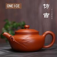Zhu Mud Bamboo Antique Teapot Pot Yixing Purply Clay Chinese Kongfu Tea Pots 230ml Teaware