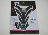 KODASKIN Carbon Tank Pad Sticker Decal emblem GRIPPER STOMP EASY for GSXR600 GSXR750 GSXR1000 K1 K2 K3 K4 K6 K7 K8 K9 L1