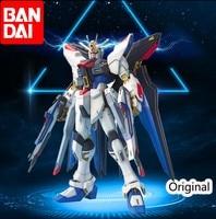 Mobile Suit Bandai Gundam Freedom Gundam 2.0 MG 1/100 Anime Action Figures Collectibles Gift