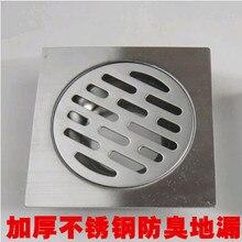 Трапных 304 нержавеющей стали дезодорант трап все меди ядро трап стиральная машина землю туалет напольные покрытия