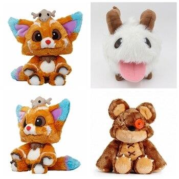 Игры плюшевые LOL Gnar плюшевые куклы чемпионат мира lol недостающим звеном мягкие Энни Медведь Poro детские игрушки подарок на день рождения