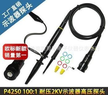 Fast arrival Oscilloscope Probe P4250 High voltage 2KV 100X 250MHz Oscilloscope Probe For OWON