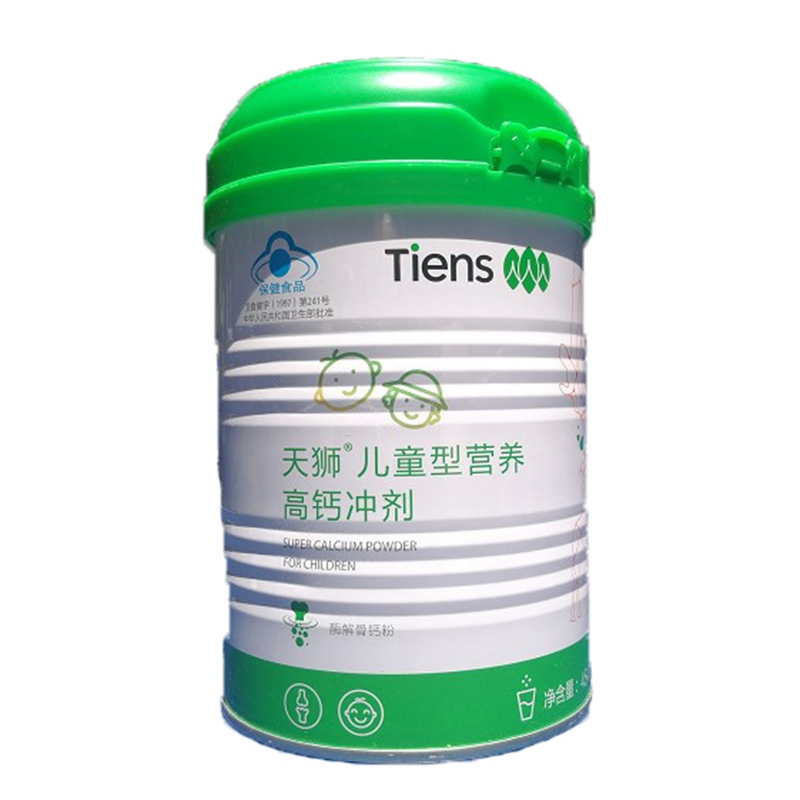 New Package Tiens Nutrient Super Calcium Powder 100% Original High Calcium Granules 454g For Children mason liquid calcium 1 200 mg with d3 400 iu 60 softgels