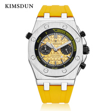 KIMSDUN Mens Watches Top Brand Luxury Sports Quartz Watch Men Waterproof Camouflage Silicone Army Stop Dropshipping 2019