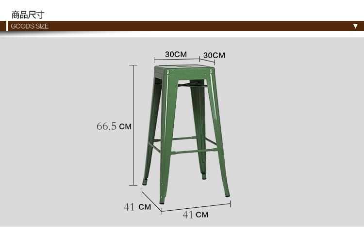 Industriale del metallo di stile di cucina sala da pranzo sedie